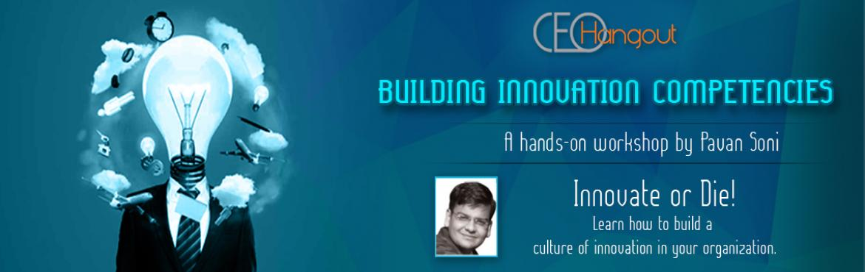 Workshop on Building Innovation Competencies