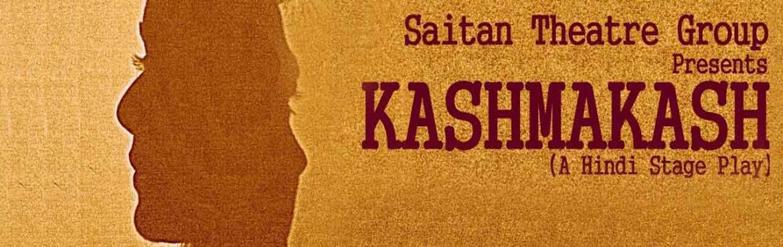 Kashmakash 03 July 2016 at 05.00 PM