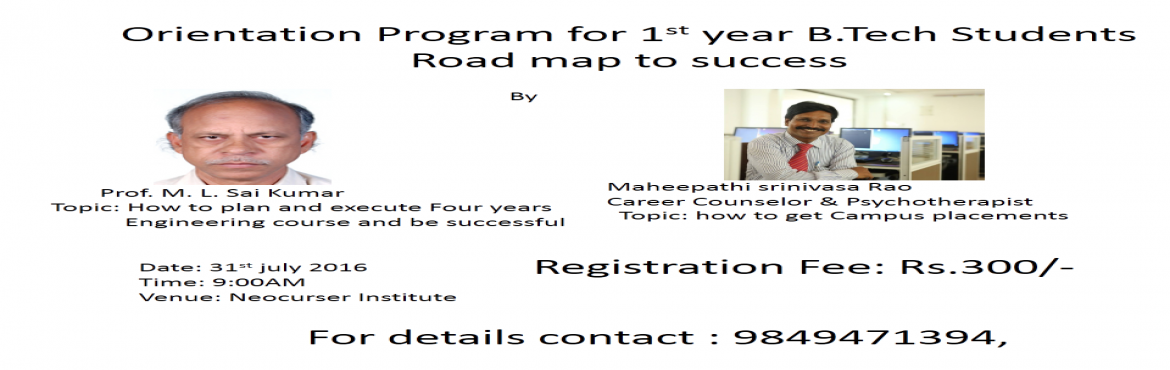 Orientation Program for first year B.Tech Students