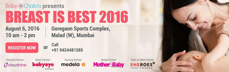 Breast Is Best 2016 - Celebrating Breastfeeding Week