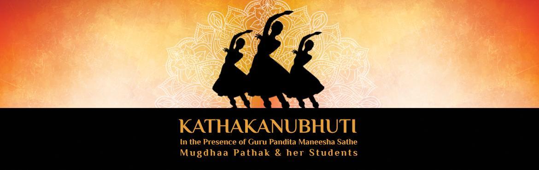 Kathakanubhuti