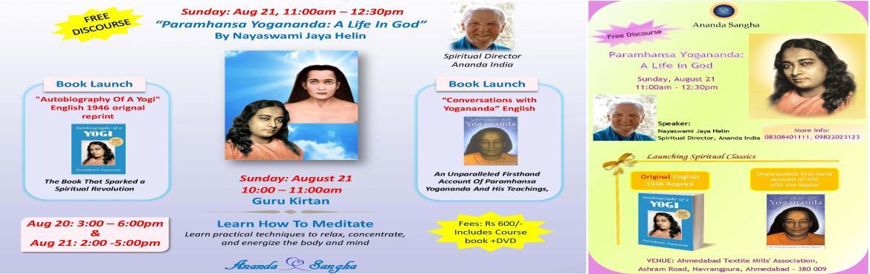 Yoga and Meditation workshop in Ahmedabad by Ananda Sangha