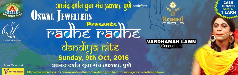 Radhe Radhe Dandiya Nite with Sunil Grover @ Vardhman Lawn
