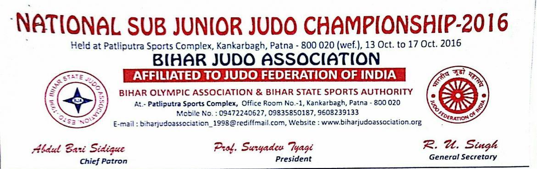 NATIONAL JUDO CHAMPIONSHIP, SUB-JUNIOR GROUP 2016-17