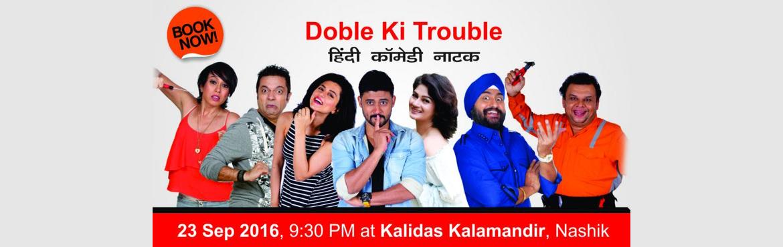 Double Ki Trouble