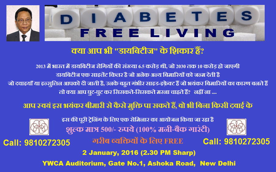 Diabetes Free Living - Without Medicines