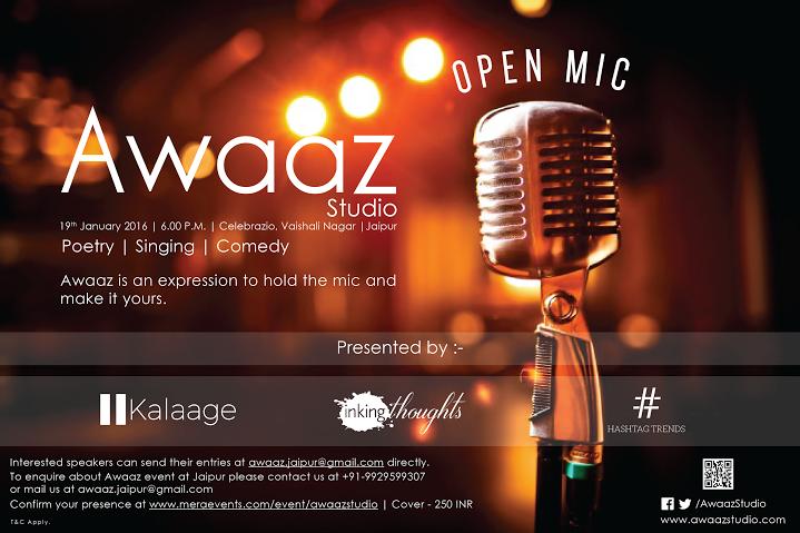 Awaaz Studio
