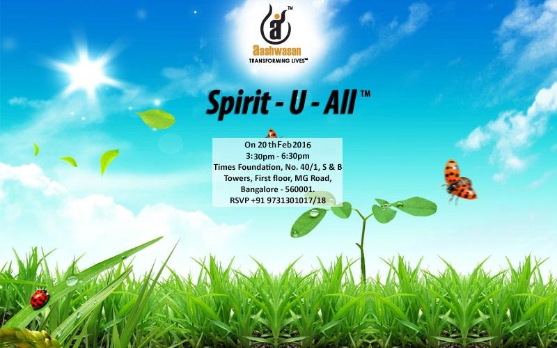 Spirit U All (TM)