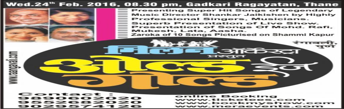 OLD is GOLD live musical show at Gadkari Theatre,Thane