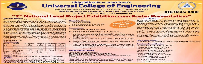 2nd National Level Project Exhibition cum Poster Presentation, Mumbai
