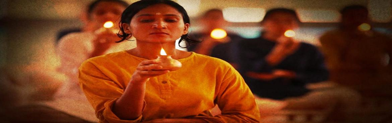 Bhutashuddhi - Ultimate cleansing  13 March   Marathahalli