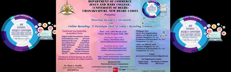 JMC National Business Convention