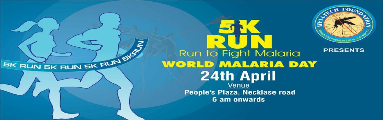 5k RUN TO FIGHT MALARIA