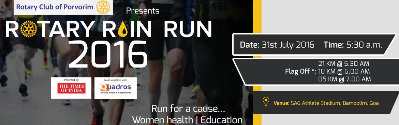 Rotary Rain Run 2016