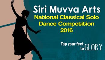 SIRI MUVVA ARTS NATIONAL CLASSICAL SOLO DANCE COMPETITION