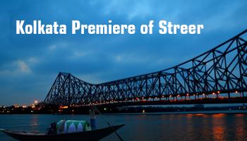 Kolkata Premiere of Streer Potro to take place on Oct 1 at Niranjan Sadan