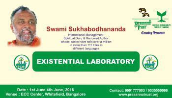 Existential Laboratory