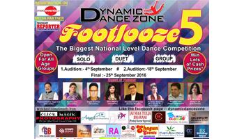 Dynamic Dance Zone Footlooze 5