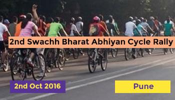 2nd Swachh Bharat Abhiyan Cycle Rally