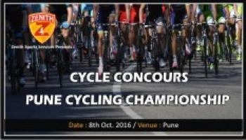 CYCLE CONCOURS - PUNE CYCLING CHAMPIONSHIP 2016