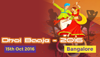 Dhol Baaje - 2016