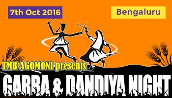 Disco Dandiya Night