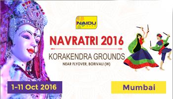 Korakendra Navratri 2016