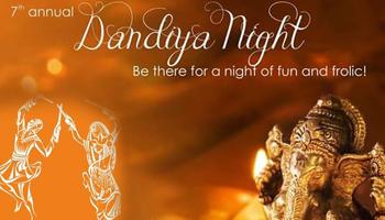 Dandiya Night 2016 - RSUDC