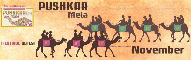 Pushkar Mela 2016