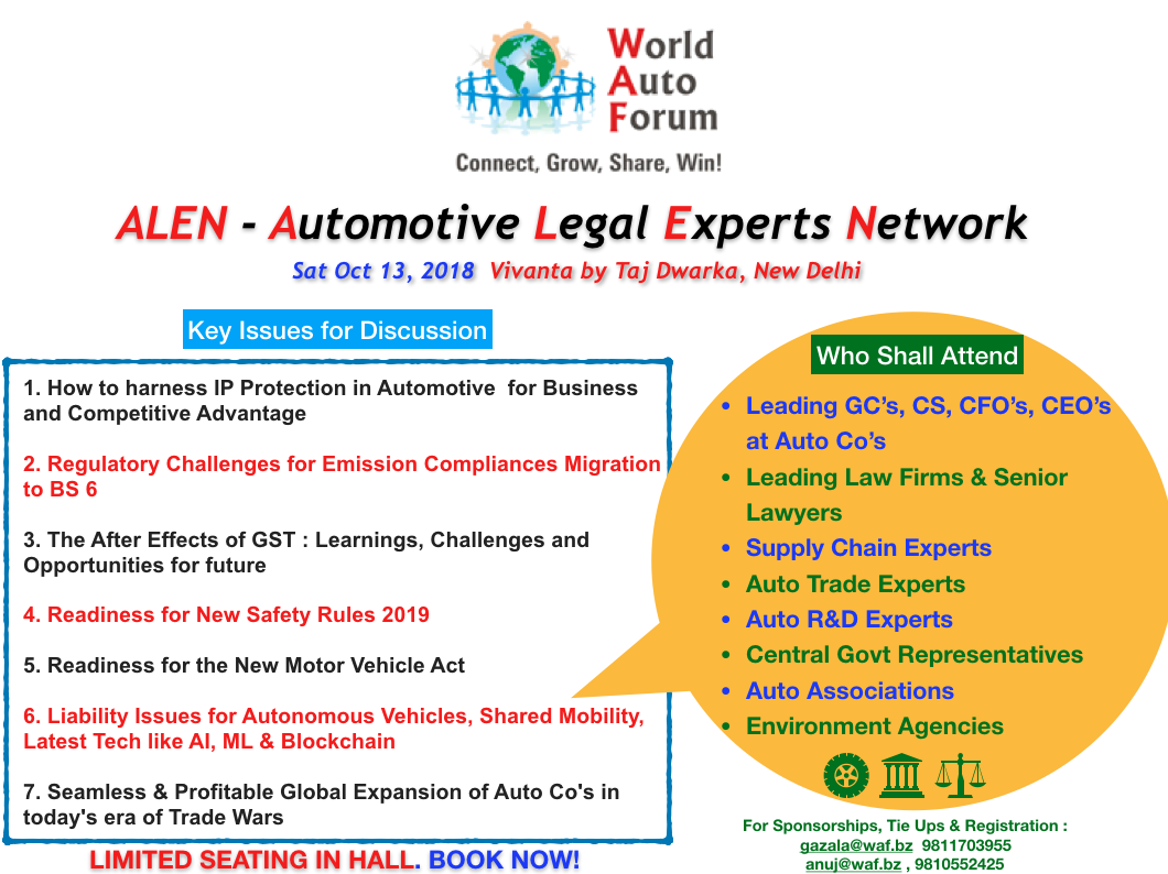 ALEN Automotive Legal Expert Network by World Auto Forum - New Delhi