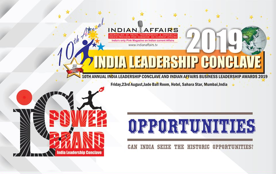 India Leadership Conclave 2019 - Mumbai | MeraEvents com