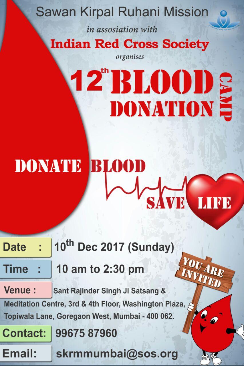 Blood Donation camp - Goregaon West - SKRM - Mumbai | MeraEvents com