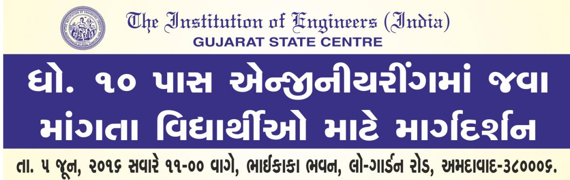 Book Online Tickets for Selecting Engineering as career: Guidanc, Ahmedabad. Our expert Mr Hitesh Tejani shall make a presentation and explain various functions of an engineer, branches of engineering and what traits are required to become an engineer.Participants are free to ask any quesion to him. They may attend with their