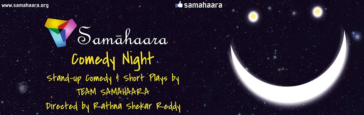 Samahaara Comedy Night: 11th Edition