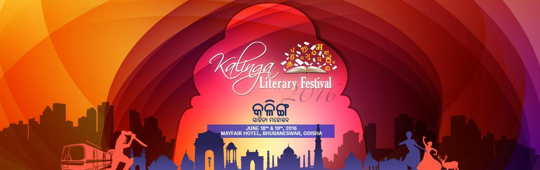 Kalinga Literary Festival 2016