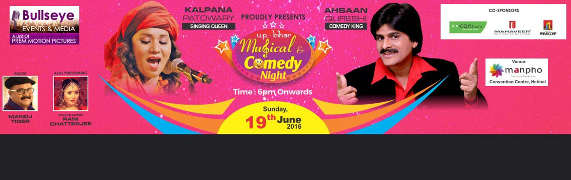 UP - Bihar Musical and Comedy Night
