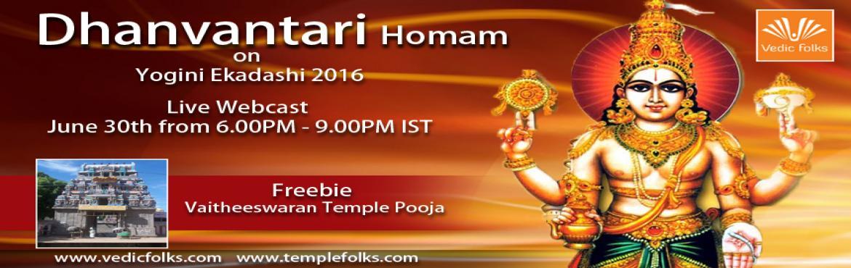 Lord Dhanvantari Homam