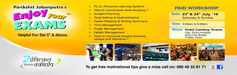 Enjoy Your Exams in Ahmedabad