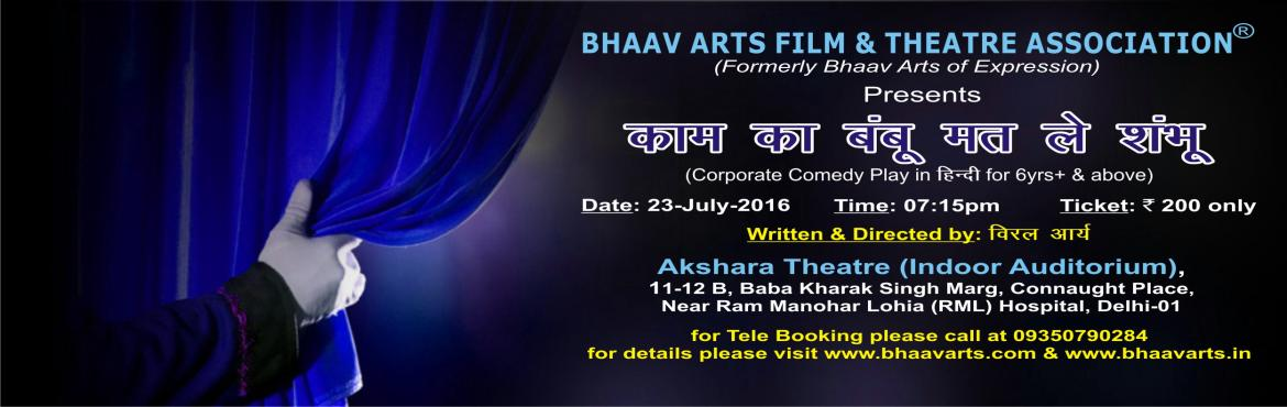 "Book Online Tickets for KAAM KA BAMBOO MAT LE SHAMBHU, theatre p, NewDelhi. KAAM KA BAMBOOMAT LE SHAMBHU, hindi comedy play for 6yrs+ & aboveShambhu gets a job in a Private Company ""Bamboos of the Shambhu"" through the private job reservation quota. After his joining in the company, he observes the O"