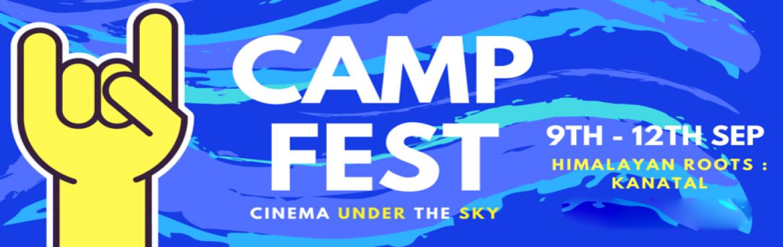 CAMP FEST | Cinema Under the SKY