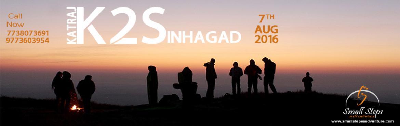 Range trek - Katraj to Sinhagad (K2S)