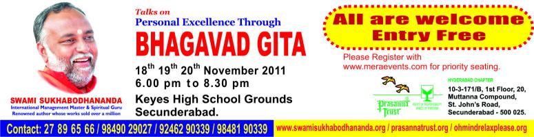 Book Online Tickets for PERSONAL EXCELLENCE THROUGH BHAGAVAD GIT, Secunderab. A 3 day FREE talks on \\\