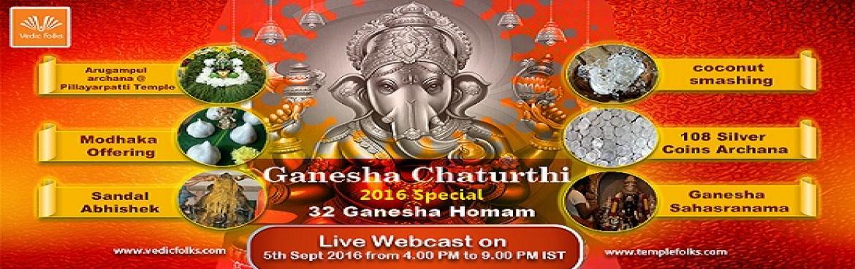 Ganesha Chathurti 2016
