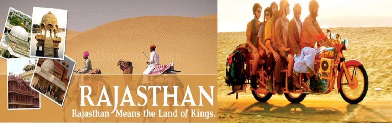 Rajasthan Tour from Chennai- 3N Jaipur ,1N Jodhpur ,2N Jaisalmer ,1N Bikaner