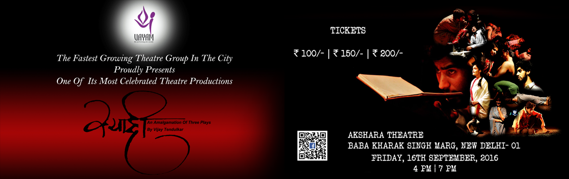 Book Online Tickets for Syaahi - An amalgamation of three plays , NewDelhi. Vayam brings to you \'Syaahi\', the story of a central character who is caught in his own writings and tries to escape his actions throughout the plot. A writer's world is his own creation. A writer lives many lives but what if his life ends up