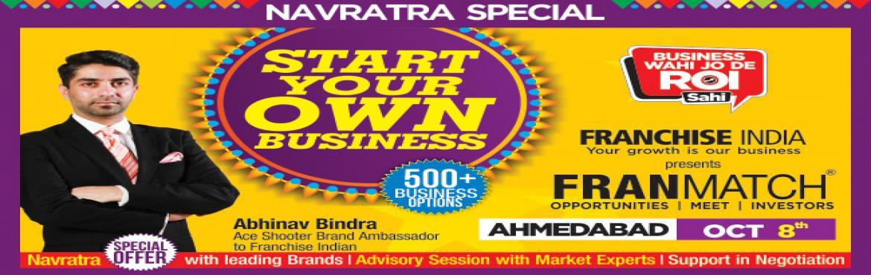 MFM Navratra Special@ Ahmedabad