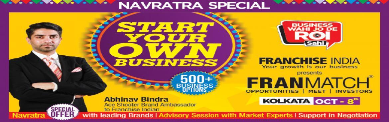 MFM Navratra Special@ Kolkata