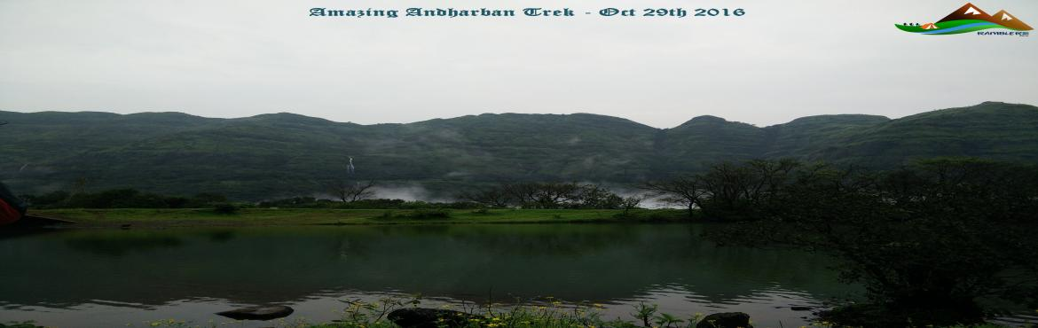 Book Online Tickets for Amazing Andharban trek, Pune. Andharban is one of the most famous trails in Pune - Konkan region. This trail is complete descend that starts from Pimpri and ends at Bhira dam. After crossing three river streams the trail passes through different terrains. Experience the wildernes