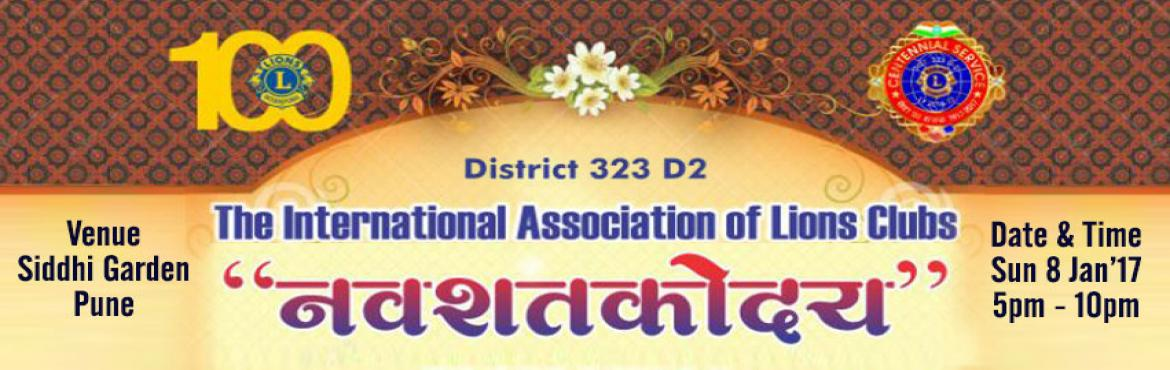 Lions Club Centennial New Year Party District 323D2