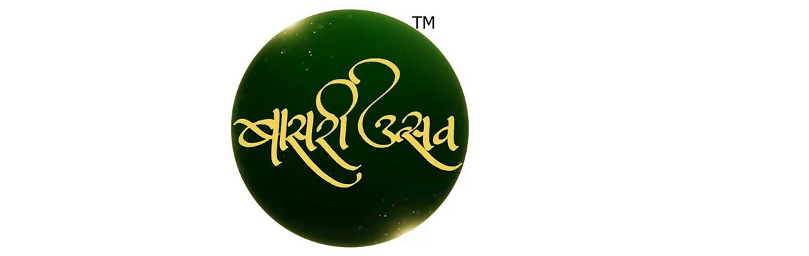 Book Online Tickets for Bansuri Utsav, Mumbai. Bansuri Utsav is renowned event wherein Bansuri experts participate to create a music symphony. Introducing you a grand event of classical music, Bansuri Utsav. Organised by Mr. Vivek Sonar, this is 9th year edition of Bansuri Utsav. World renowned a
